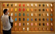 外媒:中国公司状告苹果公司智能语音助手专利侵权