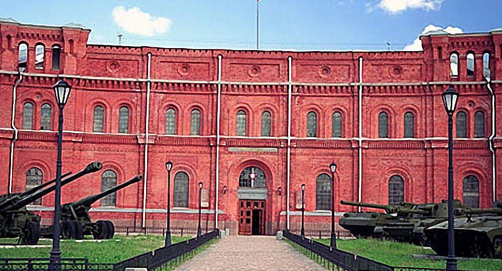 圣彼得堡的炮兵、工程兵和通信兵军事历史博物馆