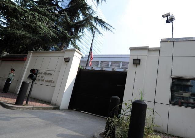 美国驻成都总领事馆