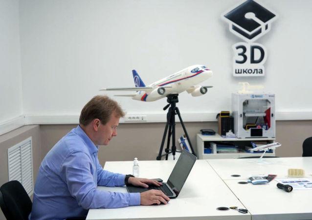 莫斯科航空学院对中国学生进行太空3D打印远程教学