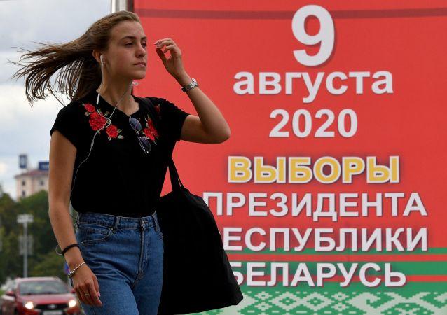 卢卡申科:选举对他来说是次要 主要的是保护白俄罗斯