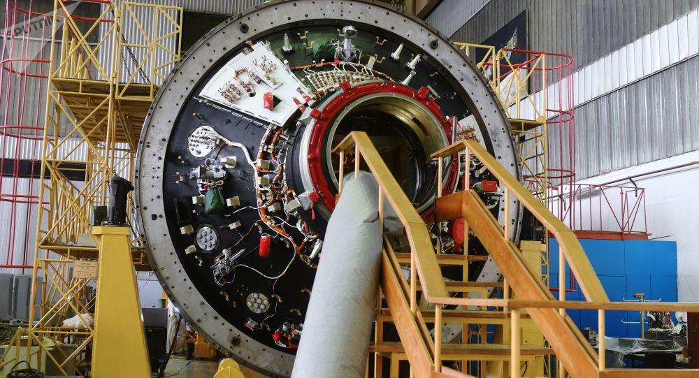 """欧洲航天局:俄""""科学""""号新模块舱将于2021年5月前往国际空间站"""