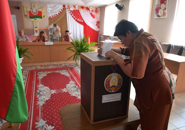 白俄罗斯总统选举