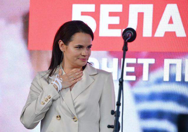 白俄罗斯总统候选人斯维特兰娜·季哈诺夫斯卡娅