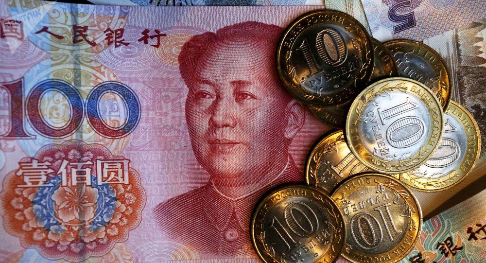 中俄央行举行会议讨论推动双边本币结算等问题