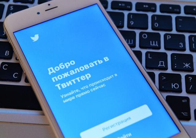 俄监管机构:若推特不遵守俄罗斯法律 或将其封禁