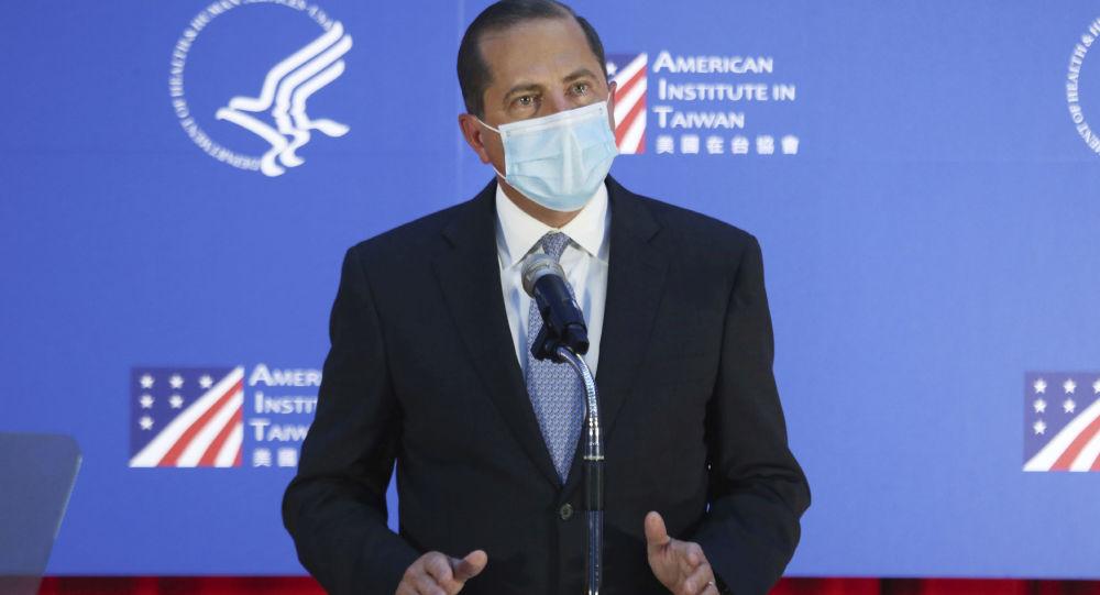 美国卫生部长亚历克斯·阿扎对台湾岛进行访问