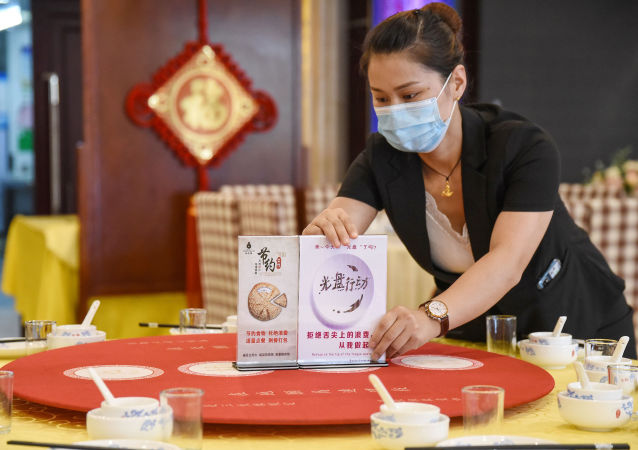 中国下月将审议反食品浪费法草案