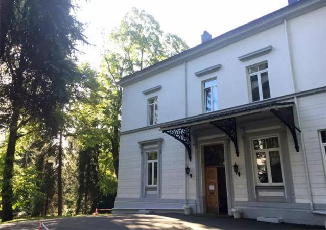 俄罗斯驻挪威大使馆