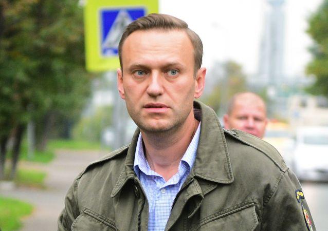 俄反对派人士纳瓦利内