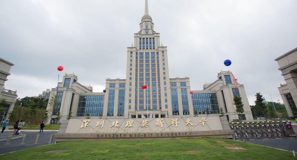 深圳北理莫斯科大学主楼