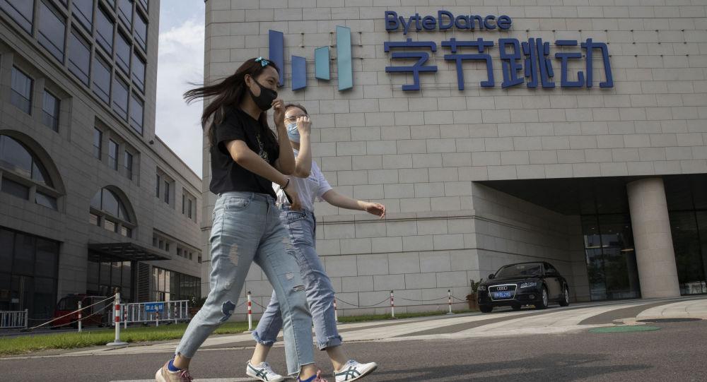 字节跳动公司北京总部