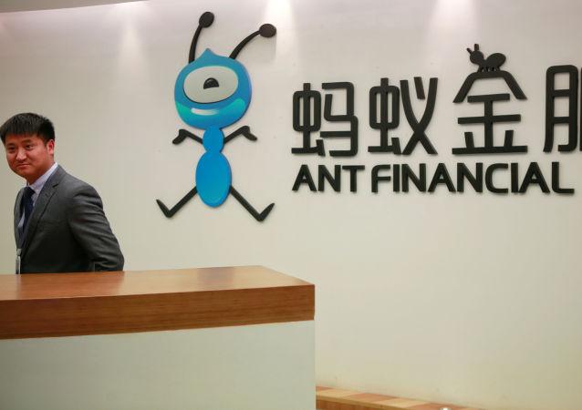 阿里巴巴子公司计划通过IPO募集350亿美元