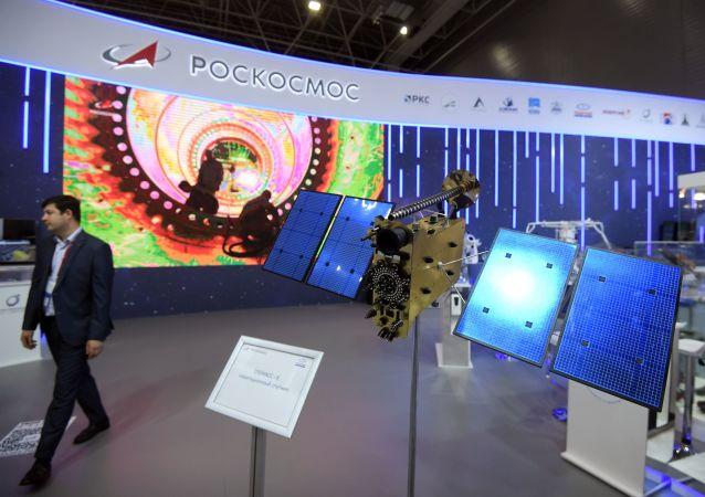俄罗斯国家航天集团
