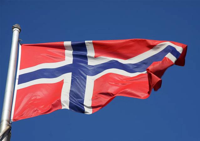 媒体:挪威央行副行长因妻子是中国人未获安全许可 被迫辞职