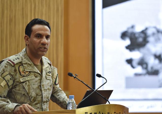 沙特阿拉伯领导的多国联军发言人马利基