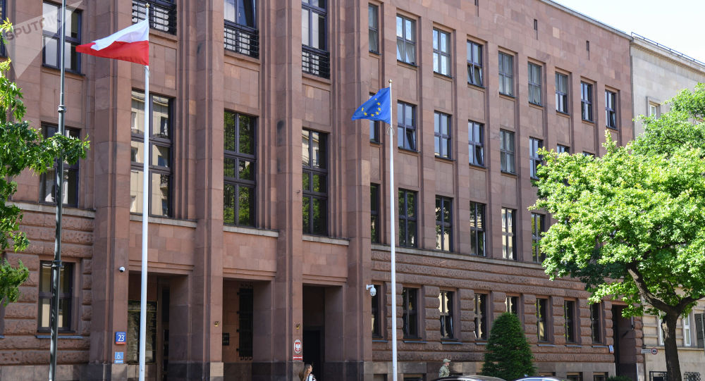 波兰外交部