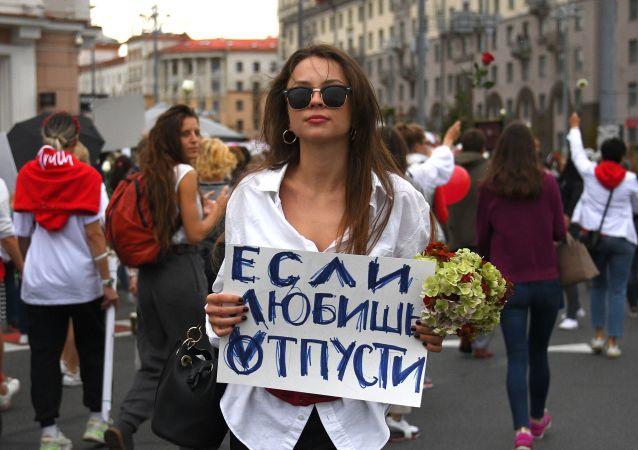 白俄抗议活动