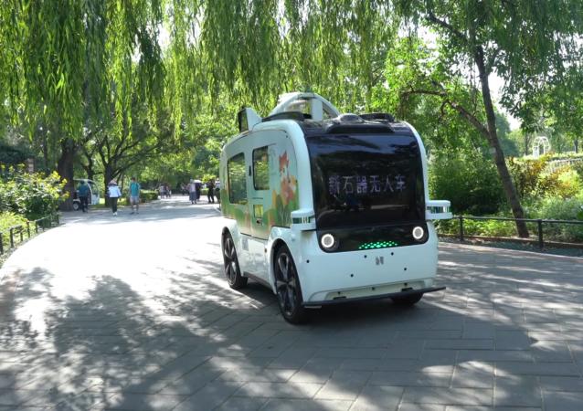 """北京植物园的新""""保安"""""""