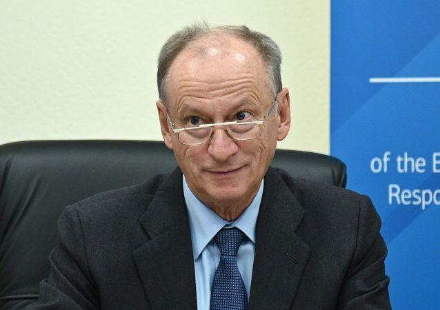 俄罗斯联邦安全会议秘书帕特鲁舍夫