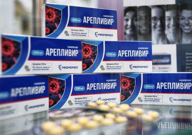 """治疗COVID-19新冠肺炎的药品""""阿列普利韦"""""""