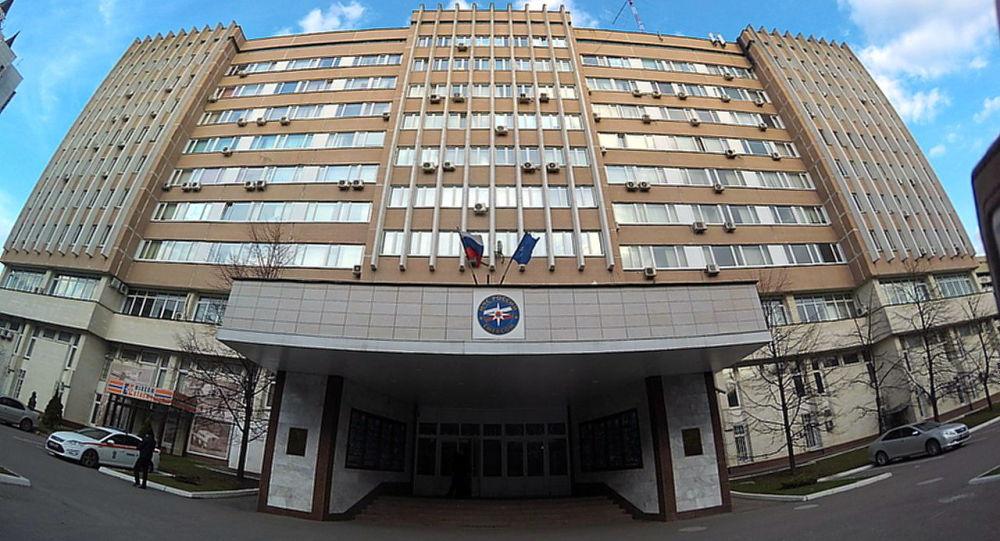 全俄民防和紧急情况问题科研所