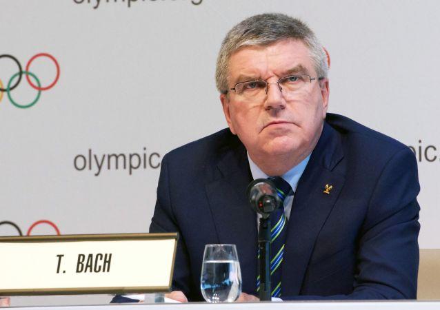 国际奥林匹克委员会主席托马斯•巴赫
