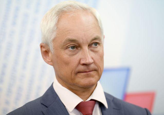 俄罗斯第一副总理别洛乌索夫