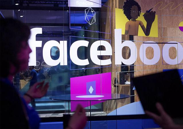 Facebook 监督委员会决定继续封锁美国前总统特朗普的账号