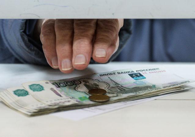 俄金融专家警告疫情期间的新骗术