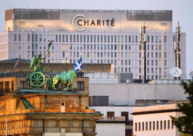 德国柏林夏里特医院