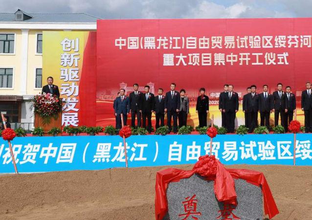 绥芬河自贸片区集中开工17个项目 总投资30亿元