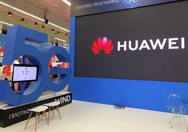 华为将与多家俄移动通信运营商共同测试使用5G技术的场景