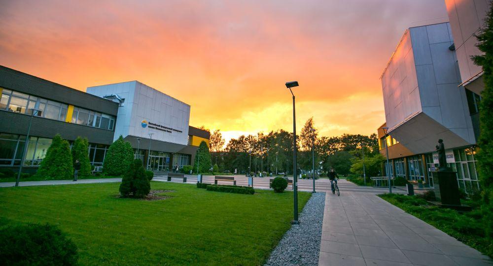 俄波罗的海联邦大学