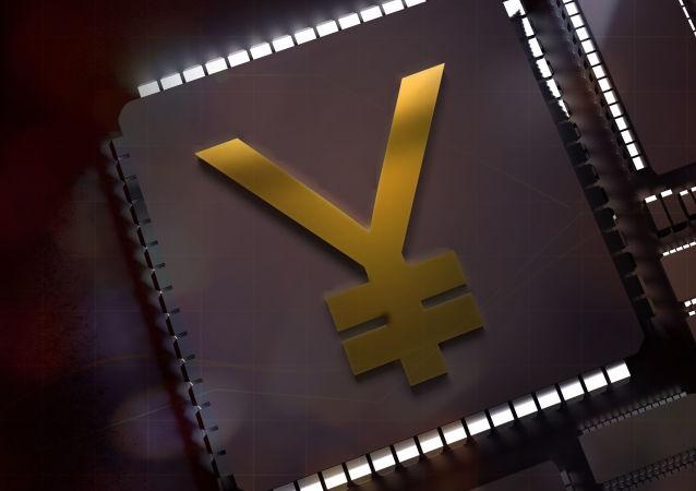 中国数字人民币正进行内部测试