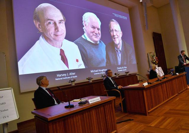 2020年诺贝尔生理学或医学奖颁布