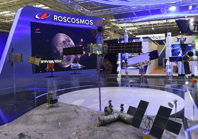 俄航天国家集团展台