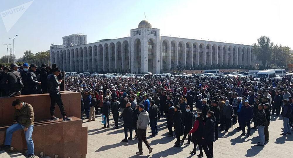 吉尔吉斯斯坦首都比什凯克抗议活动