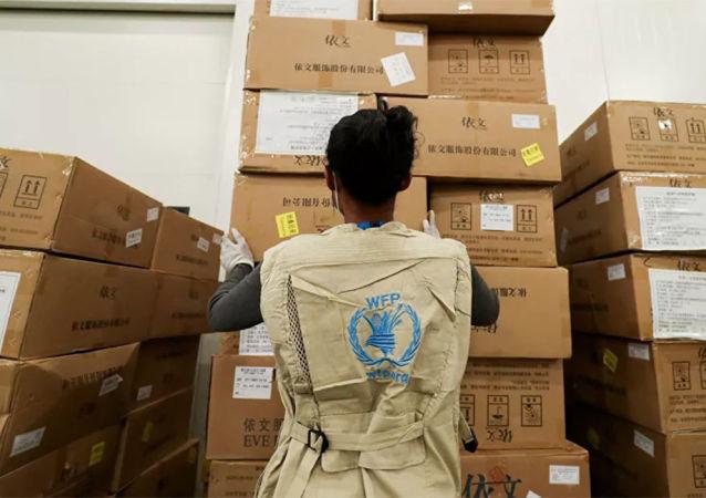 联合国世界粮食计划署