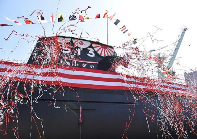 """日本""""大鲸""""号潜艇将于2022年服役"""