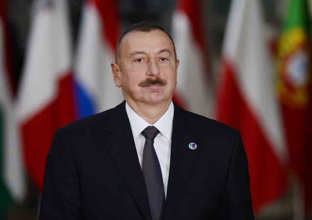 阿塞拜疆总统阿利耶夫