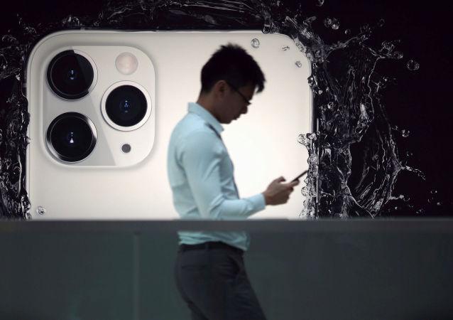 苹果公司承认iPhone 11系列部分手机存在出厂缺陷
