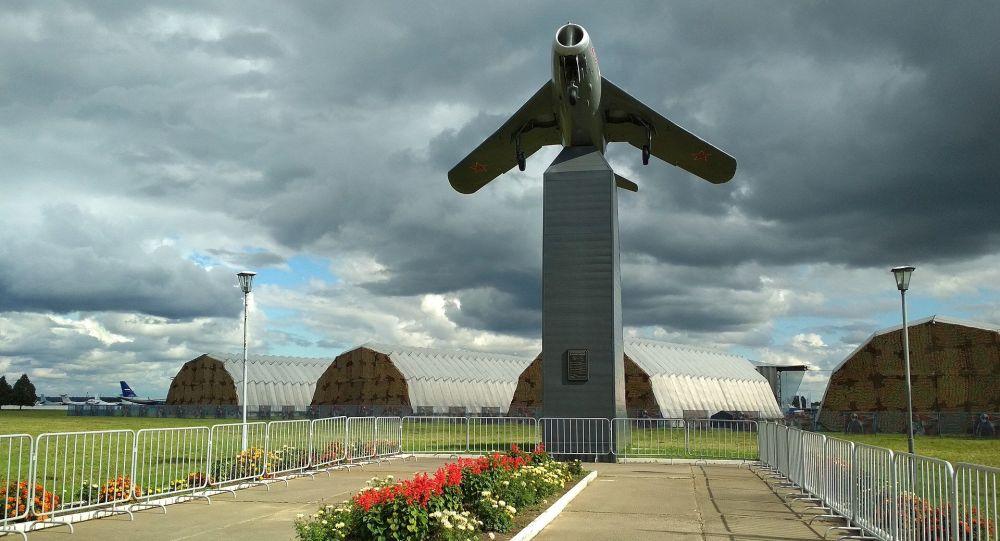 莫斯科州库宾卡机场