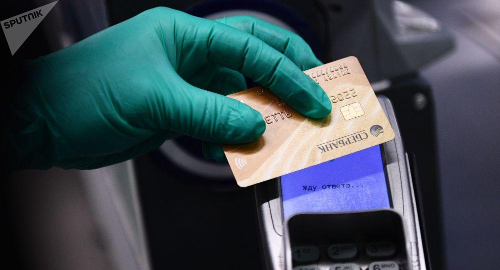 俄金融专家支招银行卡被盗刷怎么办?