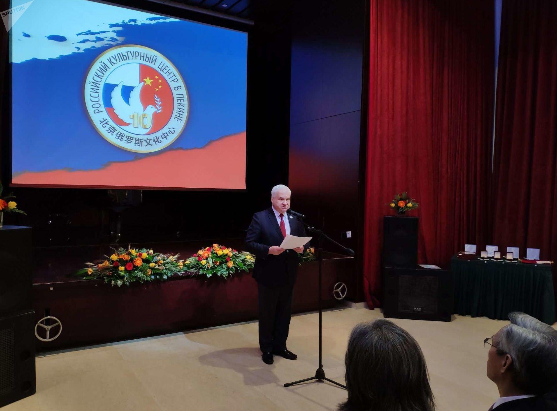 俄驻华大使杰尼索夫宣读梅德韦杰夫关于北京俄罗斯文化中心成立十周年的贺电