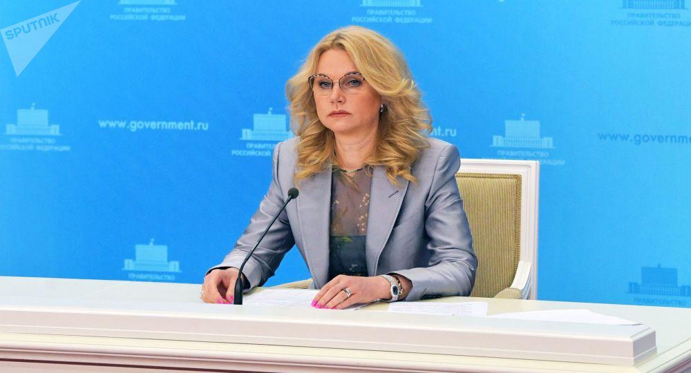 俄副总理戈利科娃表示,俄新冠疫情形势持续恶化,确诊病例日均增幅达1%