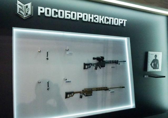 俄新型民用狙击步枪将进入国际市场