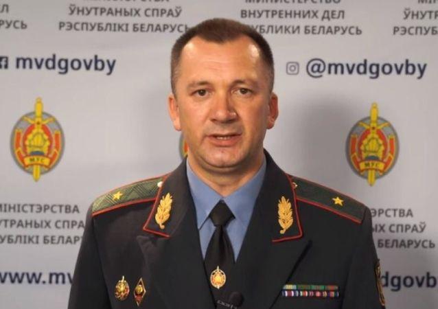 库巴拉科夫