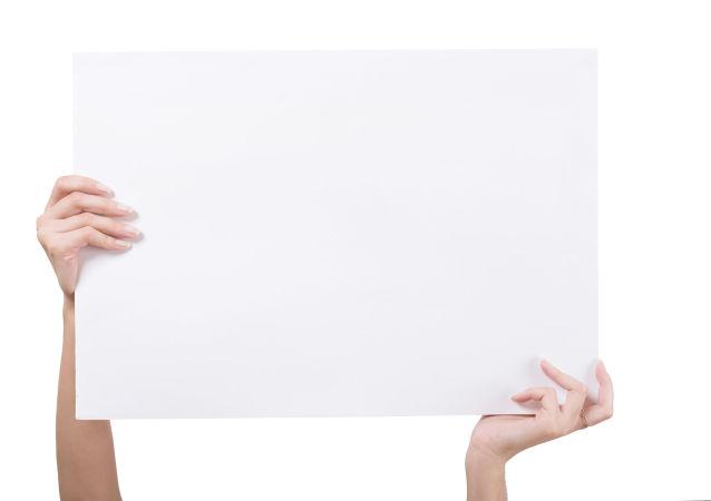 捷克发现消灭病毒的纸张