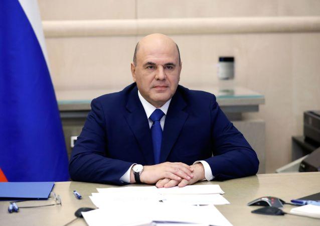 俄罗斯总理米哈伊尔•米舒斯京